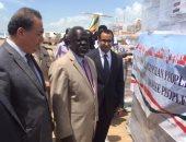 وصول طائرة المساعدات الإنسانية الثالثة من مصر إلى جنوب السودان