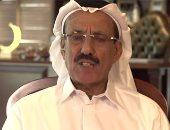 بالفيديو رجل الأعمال الإماراتى خلف الحبتور: على آل تميم مغادرة قطر ووقف دعم الإرهاب
