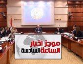 موجز أخبار الساعة 6.. الحكومة توافق على مد حالة الطوارئ بالبلاد 3 أشهر