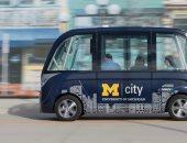 جامعة ميشيجان تستعين بسيارات بدون سائق لنقل الطلاب داخل الحرم الجامعى