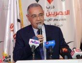 غدا ..حزب المصريين الأحرار يعقد ندوة بالمنيا لمناقشة مخاطر الشائعات
