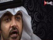 شاهد..اعترافات ضابط المخابرات القطرية وفضحه شبكة نشر الشائعات ضد الإمارات