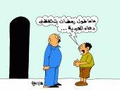 """اللهم أرزقنا عيدية كبيرة.. دعاء الأطفال فى كاريكاتير """"اليوم السابع"""""""