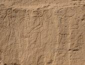 بالصور.. اكتشاف نقوش فى الأقصر توضح بدايات الكتابة فى مصر الفرعونية