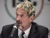 """""""ميرور"""" تكشف اعتقال الدومينيكان مؤسس برنامج مكافح الفيروسات جون مكافى"""
