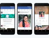 فيس بوك يطلق أدوات جديدة لحماية صور الفتيات من السرقة