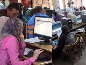 مكتب تنسيق الجامعات ينتظر نتيجة الثانوية للبدء فى تحديد المؤشرات الأولية