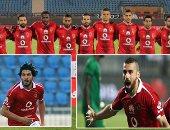 بعثة الأهلى تغادر القاهرة إلى زامبيا بـ 22 لاعبا