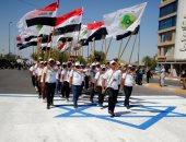 """بالصور.. مسيرات بالعراق تحت شعار"""" الموت لإسرائيل"""" لإحياء يوم القدس العالمى"""