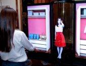 LG تطور أول شاشة OLED بقياس 77 بوصة فى العالم