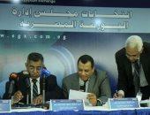 انتهاء التصويت في انتخابات مجلس إدارة البورصة