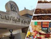 6.3 مليار دولار حجم صادرات مصر للدول العربية فى 8 أشهر.. 37% زيادة فى الإجمالى والدول الخليجية تستحوذ على 3.5 مليار دولار.. و 1.6 مليار دولار قيمة واردات دول الوحدة الاقتصادية من المنتجات المصرية