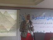 لأول مرة فى مصر.. صرف الهارفونى لـ37 طفلا مصابين بفيروسC بمستشفى أبو الريش