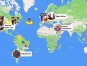 """يعنى إيه """"Snap Map""""؟.. تعرف على الميزة الأخطر بتطبيق سناب شات"""