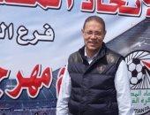 ثورة تغيير فى لجان منطقة القاهرة للكرة