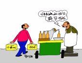 كحك العيد يسقط الفول من على موائد المصريين.. فى كاريكاتير اليوم السابع