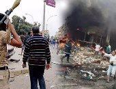 الصحة الليبية: 4 قتلى فى معارك شرق العاصمة الليبية