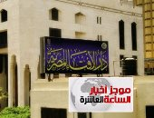 """موجز أخبار 10 مساء.. """"الإفتاء"""": الجمعة 1 سبتمبر أول أيام عيد الأضحى"""