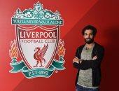 7 أيام فى ليفربول.. ماذا قالوا عن محمد صلاح؟