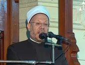 مفتى الجمهورية بمسجد محمد كريم: يوم العيد هو جائزة الصائمين