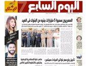 """""""اليوم السابع"""": المصريون سحبوا 5 مليارات جنيه من البنوك فى العيد"""