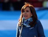 بالصور.. رئيسة الأرجنتين السابقة تعتزم خوض انتخابات مجلس الشيوخ