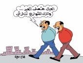 """""""تحرش العيال بعد صلاة العيد""""  فى كاريكاتير ساخر لليوم السابع"""