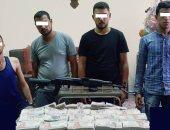القبض على تشكيل عصابى متهم بسرقة 820 ألف جنيه من تاجر  بالإسماعيلية