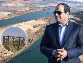 """""""مصر 1095"""" حملة إعلامية متكاملة عن حكم الرئيس السيسى"""