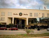 سباق رياضى لذوى الاحتياجات الخاصة بجامعة طنطا