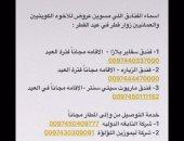 فنادق قطر تستجدى الخليجيين بإقامات مجانية لكسر المقاطعة