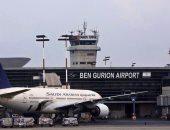 """""""السعودية"""" ترد على صورة طائرة تحمل شعارها فى مطار إسرائيلى"""