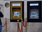 بالصور.. بريطانيا تحتفل باليوبيل الذهبى لأول ماكينة صرف آلى فى العالم