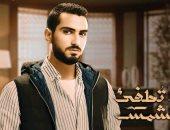 أحمد أبو اليزيد يكتب.. محمد الشرنوبى الممثل المطرب اللى مفيش منه كتير