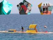 """هتشوف """"دلافين وسمك القرش"""".. تعرف على أفضل 5 مواقع غطس فى البحر الأحمر"""