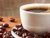 دراسة: القهوة المفتاح السحرى لمكافحة السمنة وحرق السعرات الحرارية
