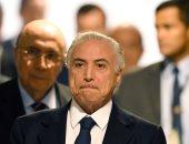 سيارة تقتحم مقر الإقامة الرئاسى فى البرازيل.. والشرطة ترد بالرصاص
