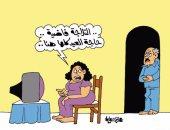 """المصريون يتابعون """"حاجات العيد"""" فى الإعلانات.. بكاريكاتير """"اليوم السابع"""""""