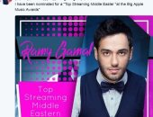"""ترشيح رامى جمال لجائزة """"بيج أبل ميوزك أوورد"""" العالمية"""