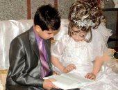 البنك الدولى: البلدان النامية تخسر تريليونات الدولارات لزواج الأطفال فى 2030