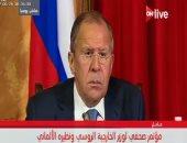 سيرجى لافروف: مطار الشعيرات لا يوجد به أسلحة كيماوية وسوريا لا تمنع المراقبين