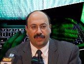 مسؤول بجهاز الاتصالات: مصر لديها كوادر قادرة على وقف الهجمات الإلكترونية