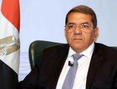وزير المالية: الانخفاض التدريجى فى سعر العملة دليل على تحسن الاقتصاد