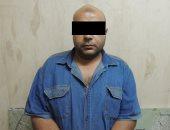 """موظف أمن بجامعة عين شمس يقتل شقيقه لمحاولته التعدى على والده بـ""""سكين"""""""