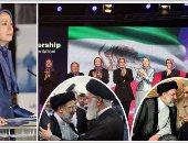 قبل انعقاده بثلاثة أيام.. كل ما تريد معرفته عن المؤتمر السنوى للمعارضة الإيرانية.. المكان والزمان وأبرز الحضور وعدد المشاركين.. وإبراهيم رئيسى حاضر للمرة الأولى على رأس جدول أعمال الفعالية السنوية الكبرى