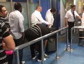 وفد من رجال الأعمال والمستثمرين الكوريين يصل القاهرة