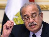 رئيس الوزراء: مصر لن تحصل على أى قرض إلا إذا كانت دراساته متكاملة