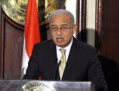 الجريدة الرسمية تنشر قرار رئيس الوزراء بإصدار لائحة تنفيذية لقانون الاستثمار