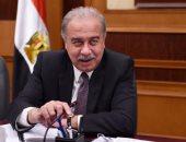 رئيس الوزراء يصدر قرارا بتخصيص 6 قطع أراضي للمنفعة العامة بالغربية