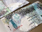 صحيفة الرياض: البنك المركزى القطرى لم يتدخل فى أزمة الريال